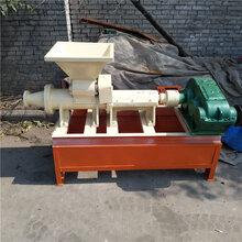 高压煤棒挤出机煤粉制棒机冲压式花边空心碳粉制棒机图片
