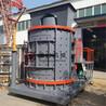 2000型立轴制砂机四层板锤河卵石破碎机数控变频立轴制砂机