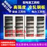 安全電力工具柜加厚升級、冷軋鋼板、支持定做永州思悌廠家直銷