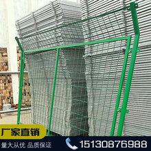 隔离栅护栏网直接生产厂家百度护栏网双边隔离栅,框架隔离栅,双圈隔离栅图片