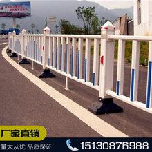 喷塑护栏道路围栏栏喷涂护栏铁艺护栏热镀锌护栏白色栏杆马路护栏