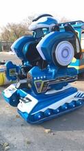 儿童游乐设备之太空战车