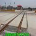 鐵路平交道口板-鐵路整體道床-鐵路混凝土整體鋪面板