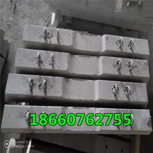 山東混凝土軌枕廠家,河南混凝土軌枕廠家,安徽混凝土軌枕廠家圖片