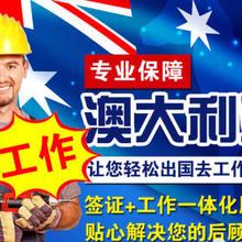 出国劳务建筑工高薪