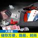 供应车载保险箱品牌