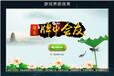 南京棋牌游戏开发公司找明游