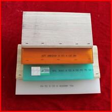 北京厂家丝印刮刀定制生产加工品质高