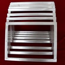 天津丝印铝合金网框厂家直销价格低质量好