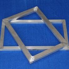 厂家直销丝印铝合金网框价格厂家批发零售
