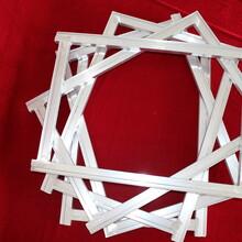 沧州丝印网框铝框厂家加工定制物美价廉
