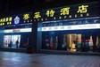 武汉标识标牌指示牌门头招牌吸塑招牌发光字灯箱制作