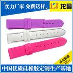 海南硅胶手表带加工现货批发,海口环保表带销售厂家电话