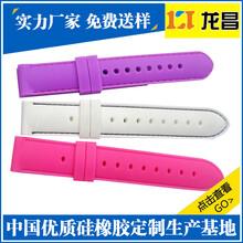 女装新款表带量大从优,韶关立体表带生产厂家电话