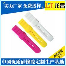 深圳负离子表带售后电话,华强北电子硅胶表带生产厂家电话