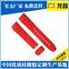 东莞南城橡胶带订制厂家电话186-8218-3005平头表带送货快