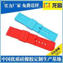 深圳电子硅胶表带定做厂家电话186-8218-3005大鹏那里有护士表带实力强