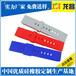 江苏常熟那里有夜光表带订做厂家,丝印硅胶带最低价格