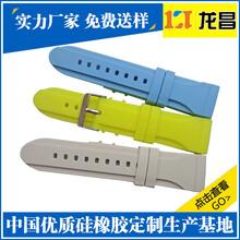 深圳坪山轮胎纹表带制造厂家电话,深圳车线表带量大从优