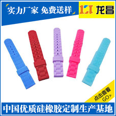 东莞LED手表带,清溪LED手表带,D手表带定制厂?#19994;?#35805;,东莞LED手表带价格