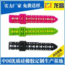 负离子手表价格实惠,蚌埠那里有手表带制造厂家