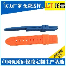 礼品表带生产厂家电话,宜春那里有硅胶表壳现货批发