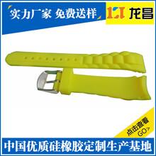 负离子手表来电优惠,深圳益华负离子手表销售厂家