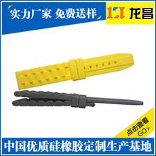广州尼龙带质量好,萝岗那里有高拉力硅胶表带定做厂家