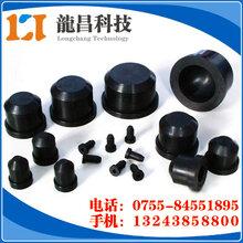 大连硅橡胶冲压件交货快选择龙昌硅胶