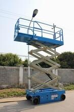 四川成都升降机成都升降平台-成都金龙升降机