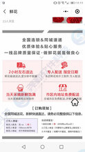 鄭州盒馬進軍鮮花市場微信鮮花配送公眾號小程序商城源碼定制開發
