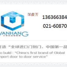 上海进口德国青贮机报关问题