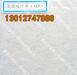 抚州高密度聚乙烯防渗膜