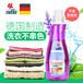 德国洗化第一品牌力人kraftzwerg强势入驻中国啦!