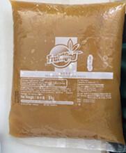 马来西亚榴莲原料供应大陆总代理