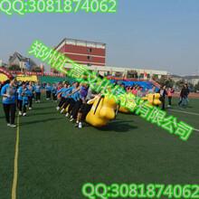 充气趣味运动会器材厂家旱地龙舟huigao999com
