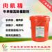 国家允许使用的西门塔尔牛催肥剂——肉肌精