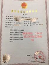 代办:深圳建筑工程施工资质!新办、升级、增项、转让