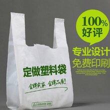 塑料袋,塑料包装袋,方便袋,手提袋,连卷袋,礼品袋,购物袋,食品袋图片