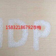 安徽厂家聚乙烯颗粒原生料颗粒HDPE