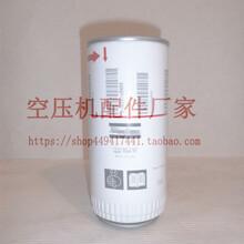 阿特拉斯油滤油气分离器螺杆空压机配件厂家直销
