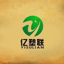 安徽亿塑联新材料有限公司—专业生产PVC无毒热稳定剂