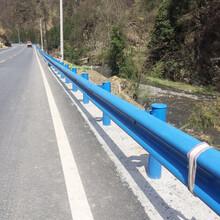 山东世腾厂家直销护栏板防撞护栏设施现货供应