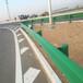 喷塑护栏板喷塑护栏规格参数高速公路护栏板厂家山东世腾厂家直销