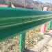 济南淄博德州东营波形全锌层道路护栏高速护栏及配件山东厂家安装施工
