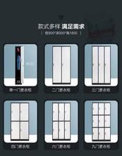 生产批发定做办公柜文件柜铁皮柜轻重货架展柜商超存包柜