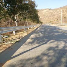 厂家现货供应护栏板高速道路护栏波形护栏及护栏配件