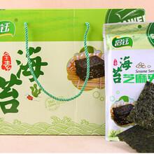 江苏南通昌钰海苔夹心海苔真的好吃吗