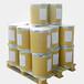 啶虫脒97含量淡黄粉状杀虫剂农药原药现货农药啶虫脒的理化性质