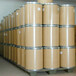 丁酰肼99含量白色粉状?丁酰肼可溶粉剂植物生长调节剂的抑制剂农药原药比久